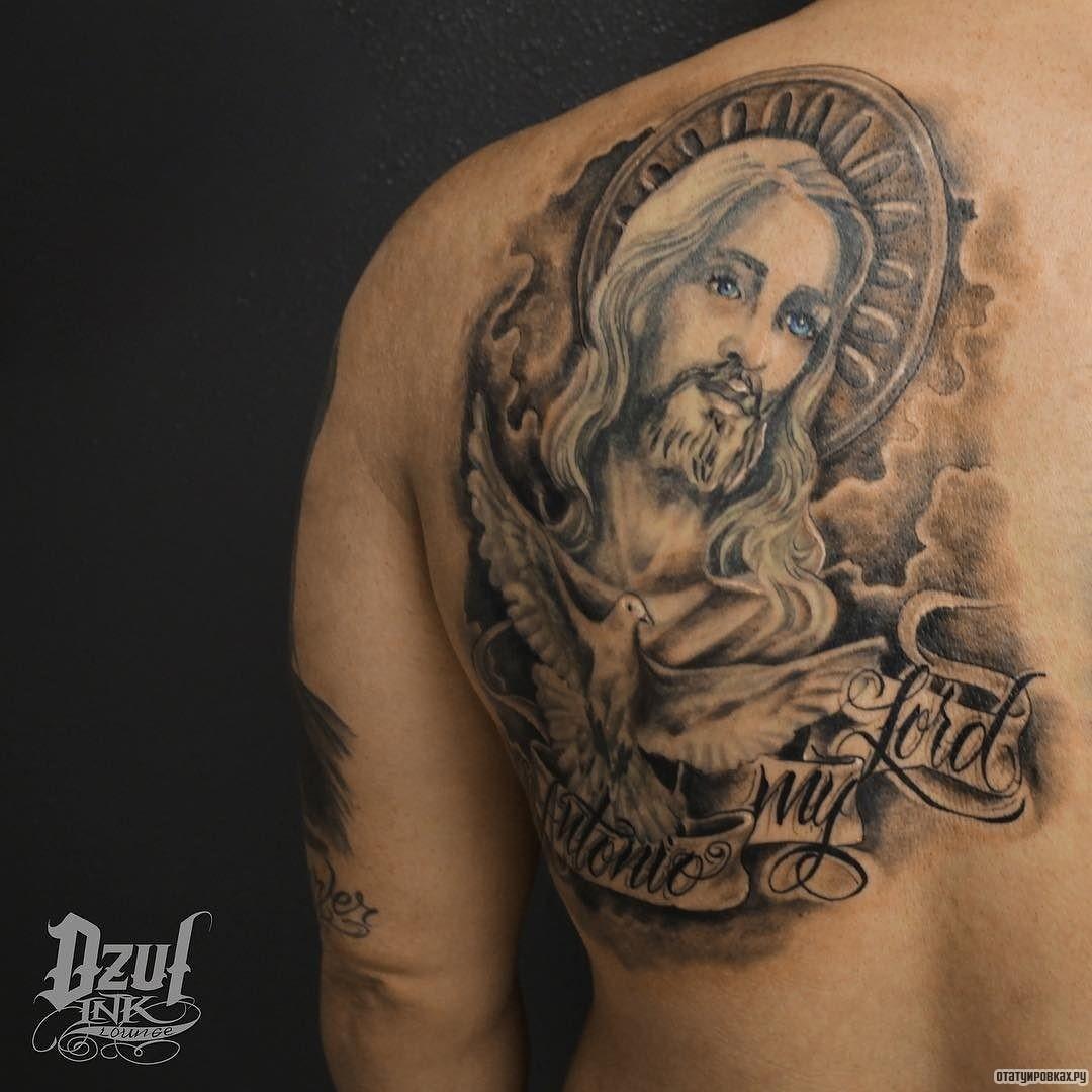 Фото татуировок иконы на плече