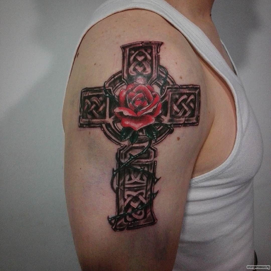 Кельтский крест тату фото