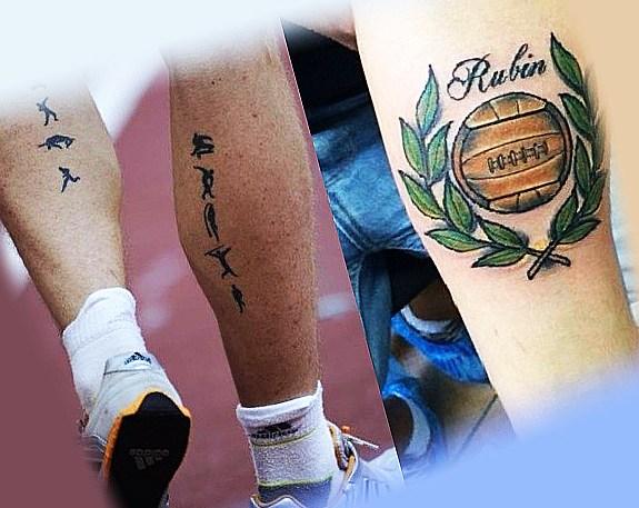 Татуировка легкой атлетики, многоборье и футбольный мяч