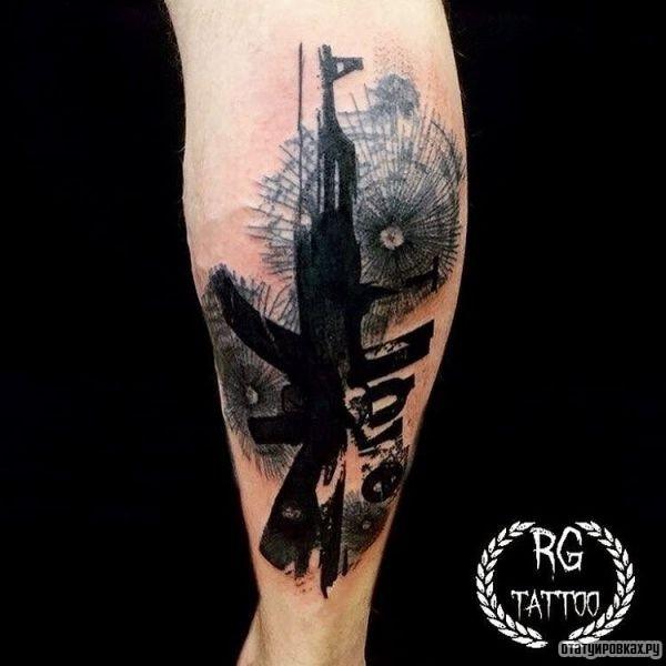 Татуировка автомат
