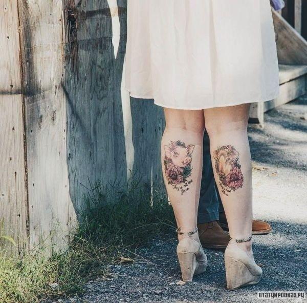 Татуировка кабан