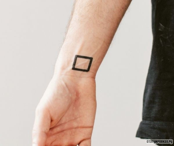 Татуировка квадрат
