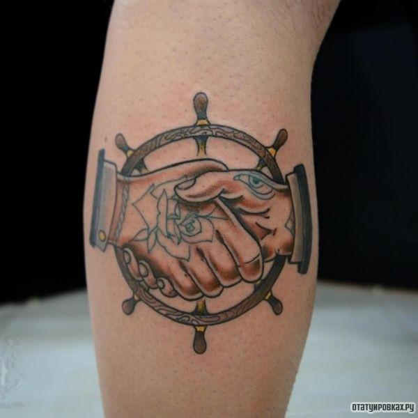 Татуировка верность