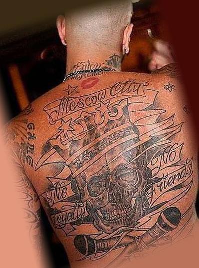 Татуировки Тимати на спине