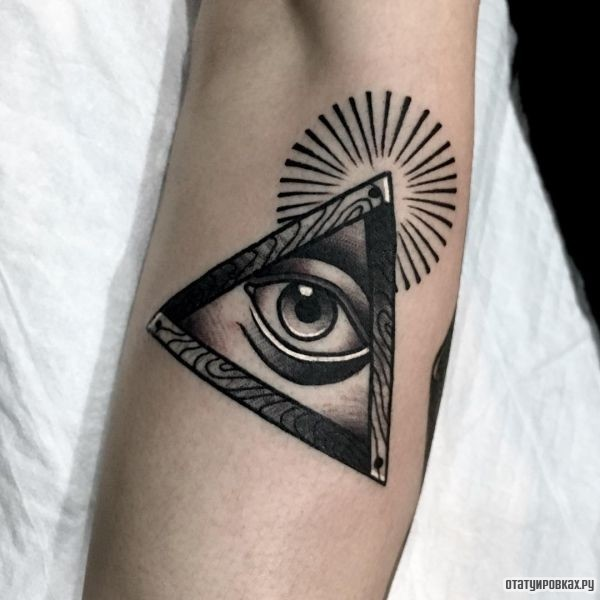 Татуировка иллюминаты