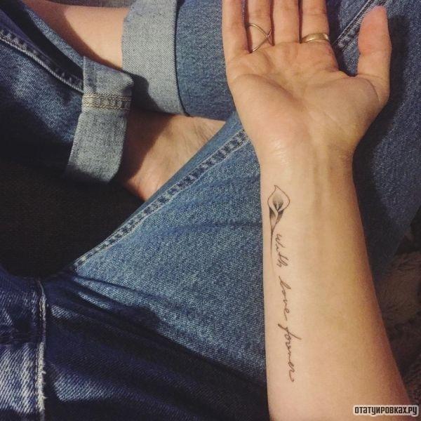 Татуировка каллы