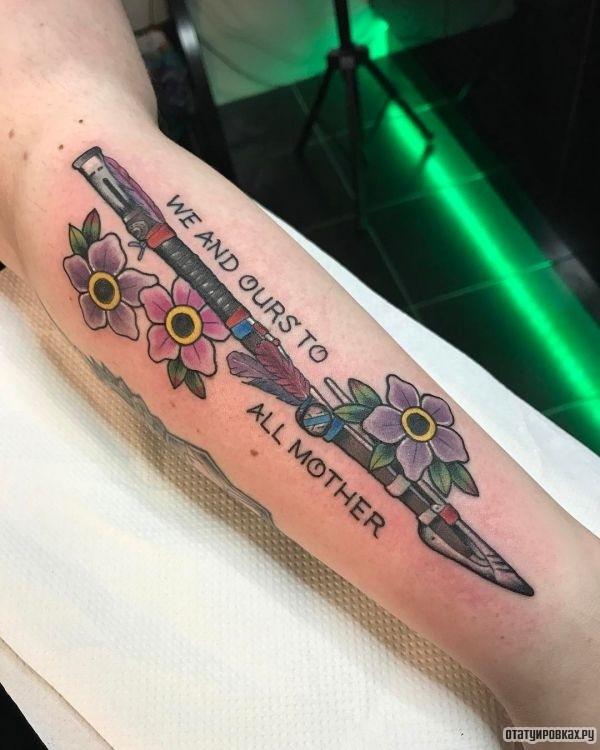 Татуировка копье