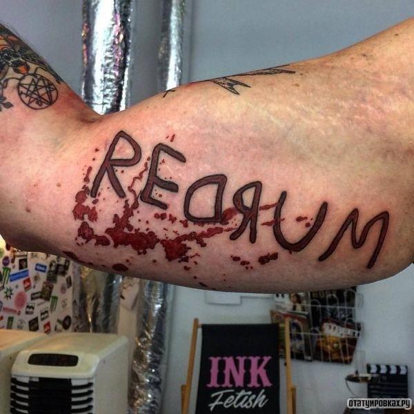 Татуировка кровь