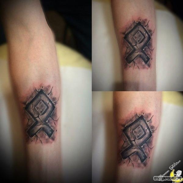 Татуировка одал