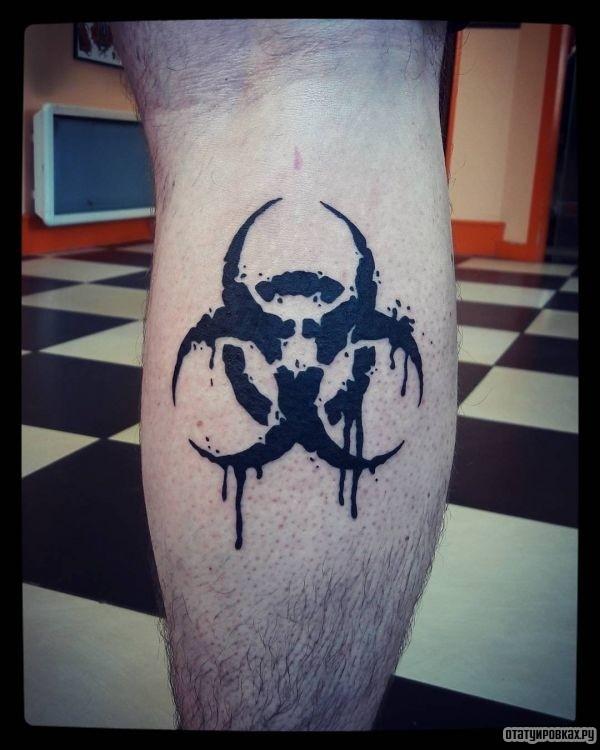 Татуировка опасность
