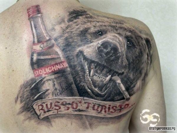 Татуировка Россия