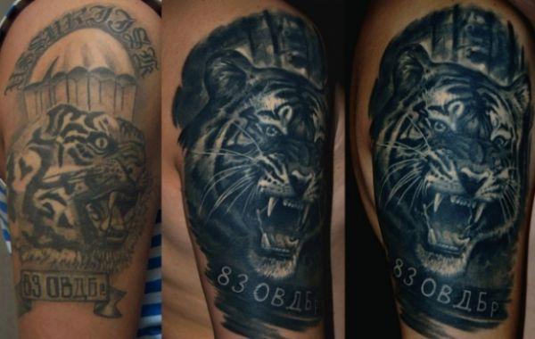 Тигр с надписью - татуировка ГРУ