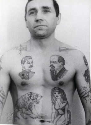 Сталин - татуировка на зоне