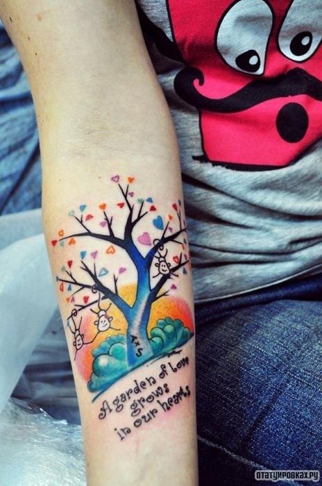 Татуировка счастье
