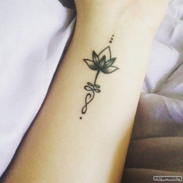 Татуировка уналоме