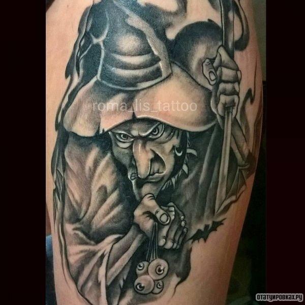 Татуировка ведьма