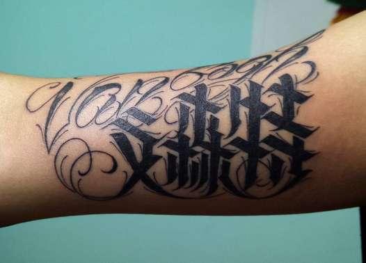 Непонятная надпись на руке