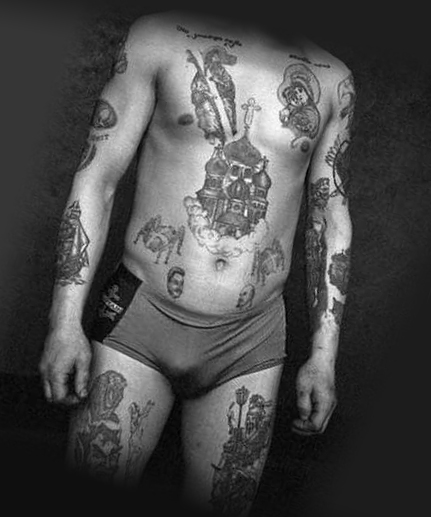 Татуировки заключенного на зоне