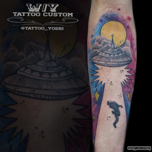 Татуировка инопланетянин