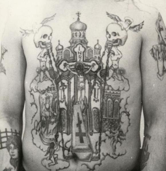 4-tatuirovka-kupola.jpg