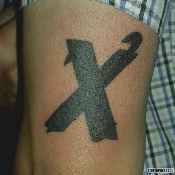 Татуировка X