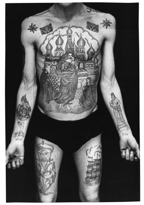 5-tatuirovka-kupola.jpg