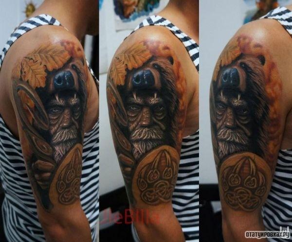 Татуировка Перун