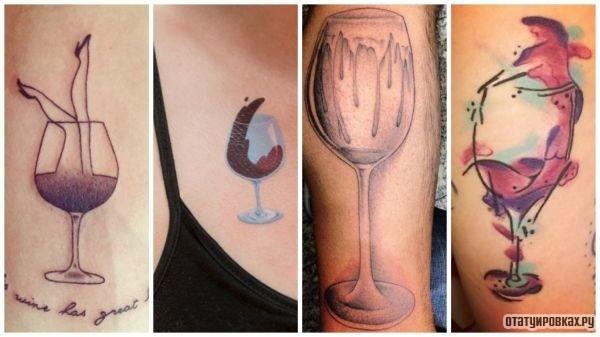 Татуировка бокал с вином