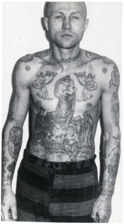 Как выглядят татуировки на зоне