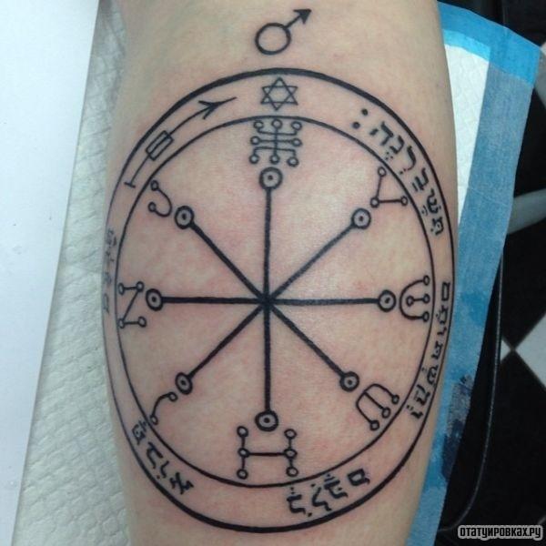 Татуировка печать Соломона
