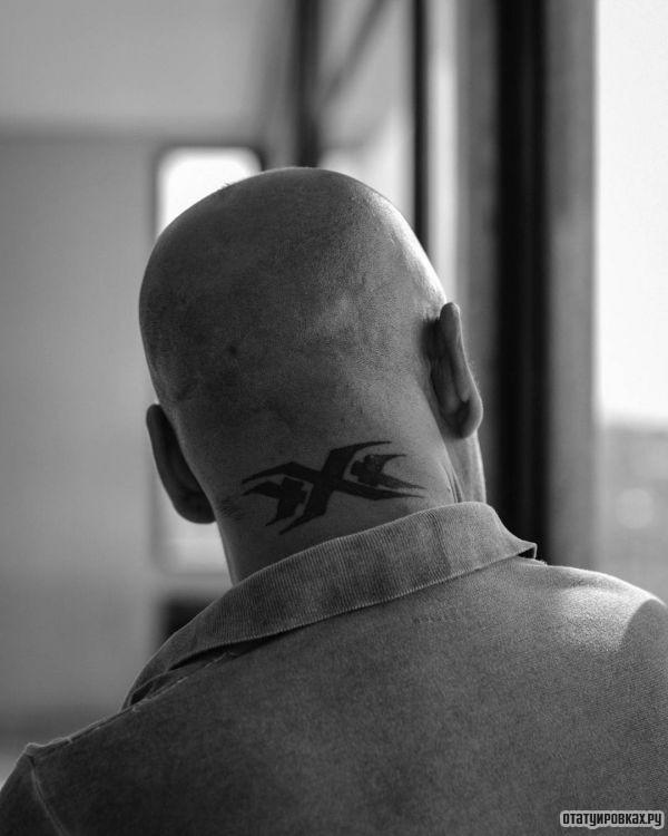 Татуировка XXX