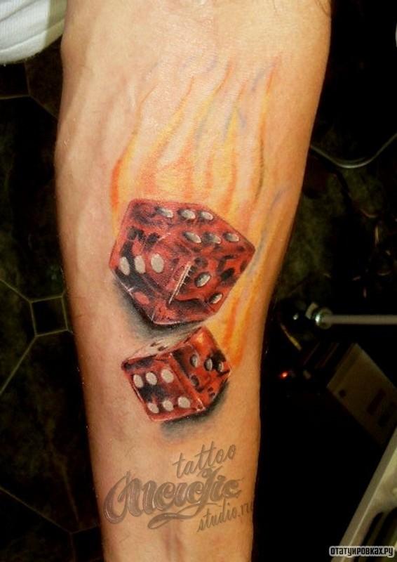 Татуировка зарики