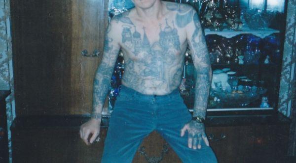 Татуировка на зоне с куполами