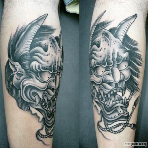 Татуировка Ханья