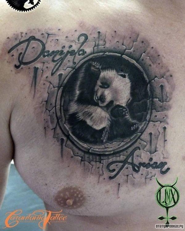 Татуировка камень