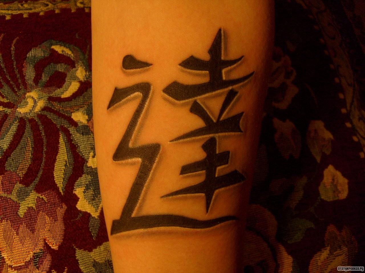 Фото тату иероглифа на спине