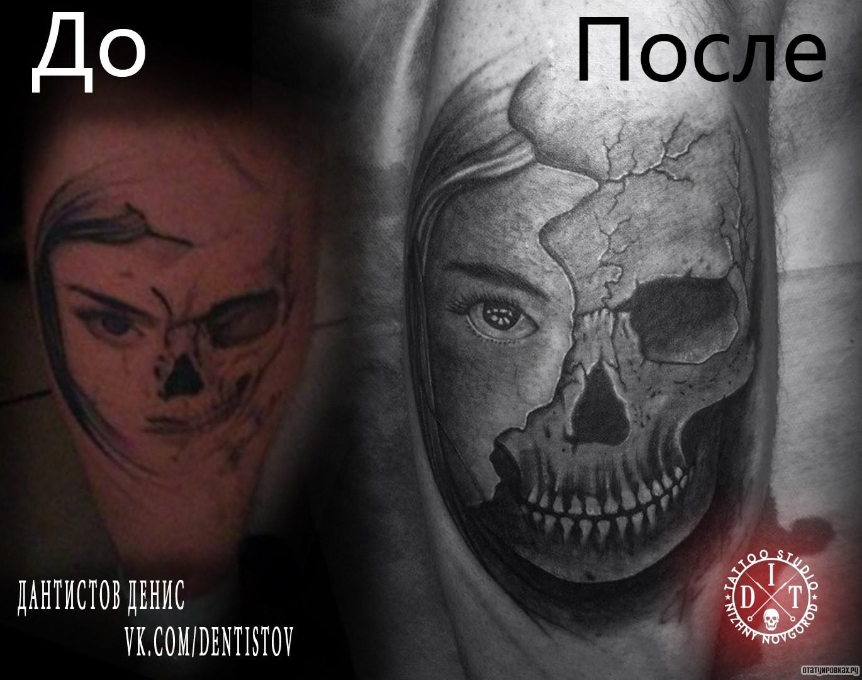 Татуировки девушки получереп — photo 15