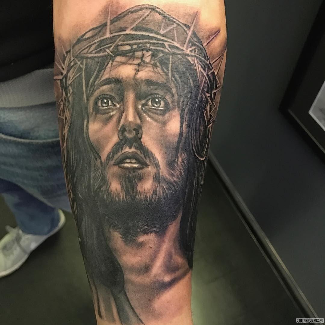 душевые тату иисус на руке картинки герои защищают
